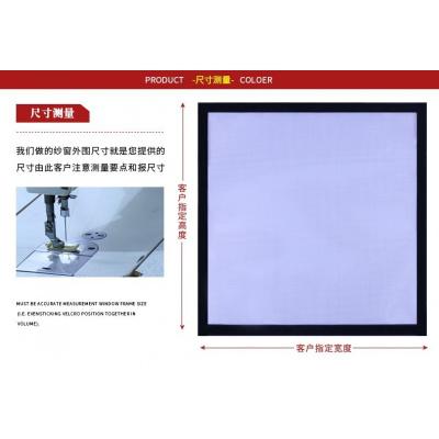 定做 窗戶過濾網防塵紗窗網自裝粘貼窗戶防蚊防灰塵防霧霾紗窗過濾網透風簡易紗窗1.8*1米