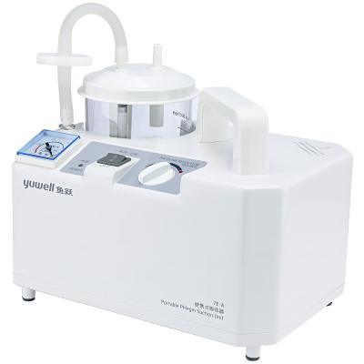 魚躍(YUWELL)吸痰器7E-A 送吸痰管家用便攜式老人嬰兒電動吸痰器吸痰機