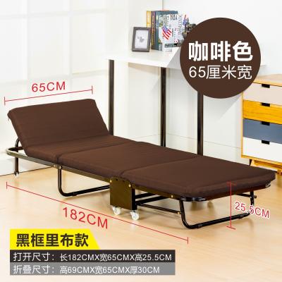 三折麻布折疊床單人簡易海綿木板加寬家用陪護午睡辦公室午休床定制 里布款65厘米寬咖啡色(黑架)