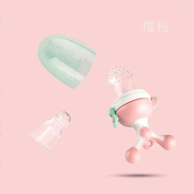 babycare寶寶果蔬樂 嬰兒水果咬咬樂 硅膠咬咬袋 推進果蔬輔食器 櫻粉