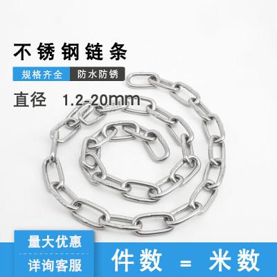 BONJEAN304不銹鋼鏈條234568粗不銹鋼鏈狗晾衣護欄秋千鐵鏈子 8mm(用途:欄桿/起重)