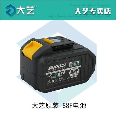 大藝電動扳手電池48V 88F9000毫安正品原廠充電器新款通用鋰電池
