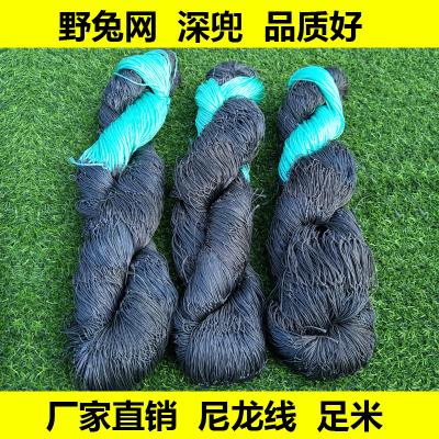 鼎立(DINGLI) 野兔网 野鸡网轮胎线 山鸡网 尼龙兔子网 兔网 鸟网 防兔网 鸡网 捕鸟网捕网