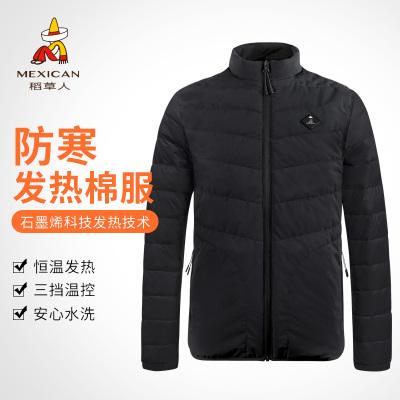 稻草人戶外石墨烯電熱棉服發熱衣充電保暖外套電加熱棉衣棉夾克