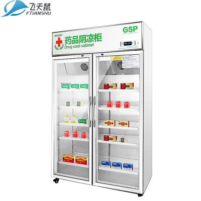 飛天鼠(FTIANSHU)雙門上置壓縮機合金門 藥品陰涼展示柜醫藥柜藥店冷藏醫用冷柜陳列柜藥品柜 800L