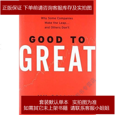 Good to Great Jim Collins HarperBusi 9780066620992