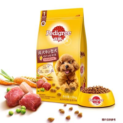 寶路 成犬中小型全價犬糧 牛肉味1.8kg 泰迪比熊博美柯基 寵物狗糧