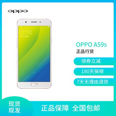 【二手9成新】OPPO A59S安卓手机 玫瑰金 4G+32G 全网通