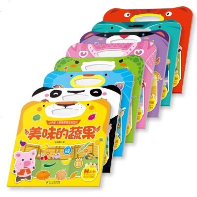 0905小乐猪?主题情景魔法粘纸书(8册)