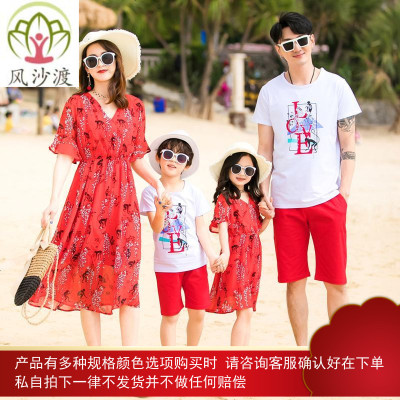 亲子装一家三口全家装海边度假沙滩裙母女装大码洋气连衣裙夏图片件数为展示