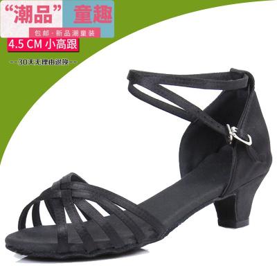 兒童拉丁舞鞋女童舞蹈鞋軟底跳舞鞋恰恰國標舞蹈鞋中跟交誼孩  EddieEva