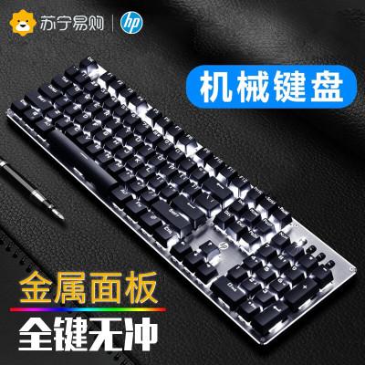 HP/惠普GK100 機械鍵盤游戲鍵盤吃雞背光鍵盤筆記本辦公網吧有線外接104全鍵白光紅軸