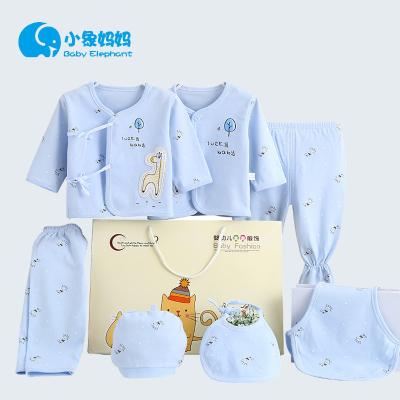 新生兒內衣七件套豪華禮盒裝寶寶用品滿月送禮套裝春秋夏兒童衣服