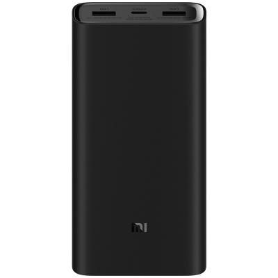 小米(MI)移动电源3 20000毫安mAh 高配版充电宝 大容量便携 黑色