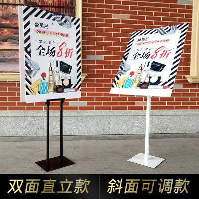 家柏饰(CORATED)KT板展架海报架易拉宝指示牌 双面展示架广告立牌 广告支架立式