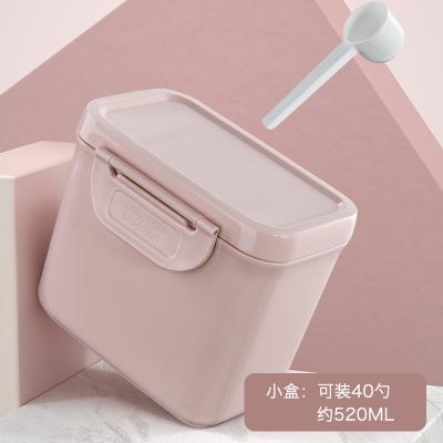 babycare奶粉盒便携外出 婴儿大容量多功能奶粉分装盒 宝宝奶粉格 樱粉520ml 1620