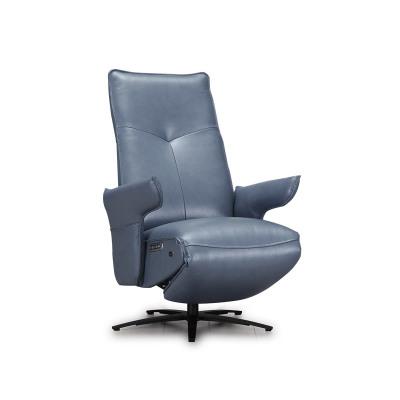 科智乐智能单人沙发COSEY-EliteS 玄蓝