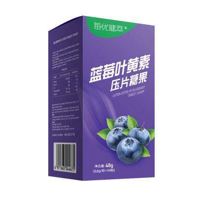 每優健萃 藍莓葉黃素壓片糖果 0.8g/粒*60粒