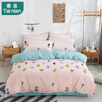 泰念(Tai nian)全棉四件套清新簡約大方純棉學生床單式床上用品四件套1.5m/1.8m