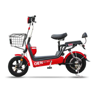 新大洲新国标PALLA-SF电动车 48V电动自行车成人电瓶车老人代步车小型电动单车两轮男女式滑板踏板车