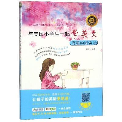 有趣的閱讀(附光盤12)/與美國小學生一起學英文編者:ELT9787519443610