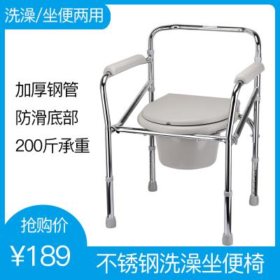 鱼跃(YUWELL)坐便椅H022B 可折叠孕妇残疾人不锈钢老人老年人坐便洗澡器座便椅家用马桶凳