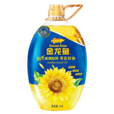 金龙鱼 阳光葵花籽油 4L 物理压榨食用油 充氮保鲜少油烟 新老包装随机发货