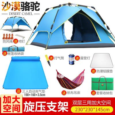 沙漠駱駝戶外3-4人多人加大全自動帳篷野外野營露營雙人雙層牛津布帳篷套餐