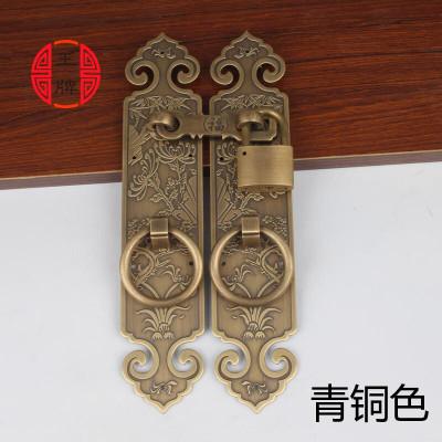 新中式纯铜搭扣花格铜拉手老式大栓挂锁闩明装实木仿古代锁