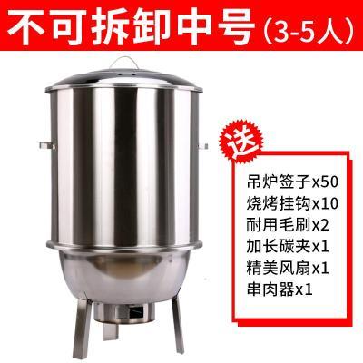 不銹鋼吊爐無煙燒烤爐家用戶外木炭黃金蛋烤雞爐商用烤肉爐大號電烤 不可拆卸式中號+全套贈品