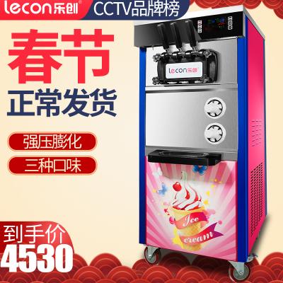 樂創(lecon) 立式粉色冰淇淋機商用冰激凌機全自動雪糕機軟冰激凌機器 一鍵自動清洗