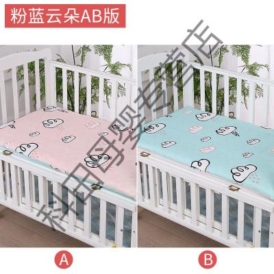 婴儿褥子被宝宝纯手工棉花幼儿园床垫儿童床褥棉垫可脱胆定制尺寸应学乐 粉蓝云朵AB版 60*120CM薄款