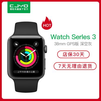 【二手95新】Apple Watch Series 3智能手表 苹果S3 黑色GPS版 (38mm)三代国行原装