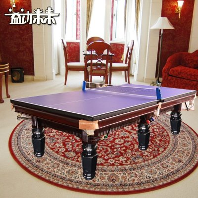 益动未来2用台球桌 家用台球桌乒乓球台二合一 台球桌 16彩黑八台球桌