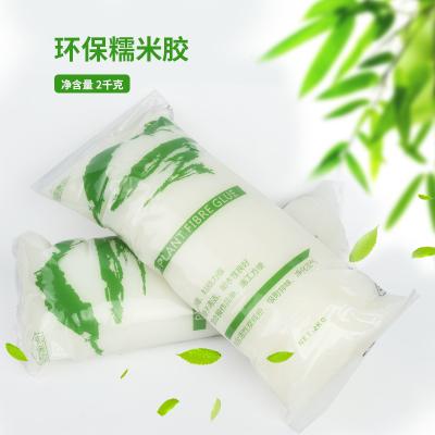 T壹加壹環保糯米膠壁紙膠墻紙墻布膠水貼墻紙專用輔料