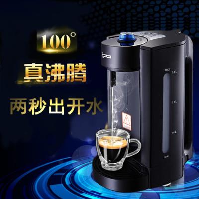 IPO即热式电热水壶饮水机家用迷你自动断电热水瓶快速开水烧水壶