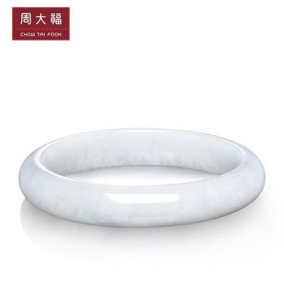 周大福珠寶首飾冰清玉瑩翡翠玉手鐲K62767