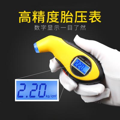 閃電客胎壓監測表高精度電子數顯汽車胎壓表汽車輪胎氣壓表手持式國產數字胎壓計監測器 單獨胎壓表