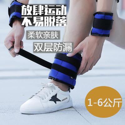 【蘇寧好貨】沙袋綁腿綁手腕沙包跑步負重運動訓練腿部負重器中小型健身器材成人青年器械2只1.5公斤