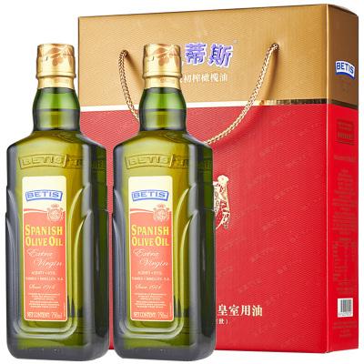 betis貝蒂斯特級初榨橄欖油750ml*2瓶禮盒裝  食用油 送禮 西班牙進口 團購 精裝禮盒