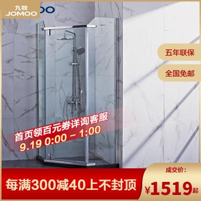 JOMOO九牧 鉆石型整體淋浴房 整體干濕分離浴室隔斷玻璃門 浴室間 鋼化玻璃淋浴房 M7842