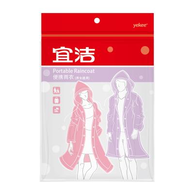 宜潔便攜雨衣男女同款均碼(150-180cm可穿)*2組 Y-9544