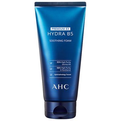 【平價潔面戰斗機】AHC B5玻尿酸 保濕舒緩 潔面乳 180ml/支 深層清潔