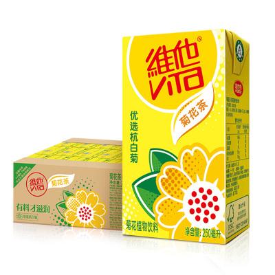 維他奶 維他菊花茶飲料250ml*24盒 杭白菊花滋潤茶飲料 整箱裝