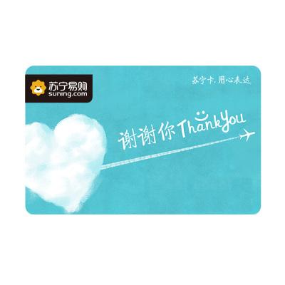 【万博官网app体育ios版卡】谢谢你主题电子卡(自定义面值)