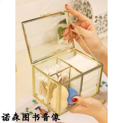 復古玻璃非亞克力化妝棉收納盒棉簽小盒子透明梳妝臺桌面收納棉簽