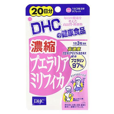 【直營】DHC蝶翠詩 葛根精華美胸片20日/60粒 超濃縮Pueraria葛根精華片劑 27 直郵
