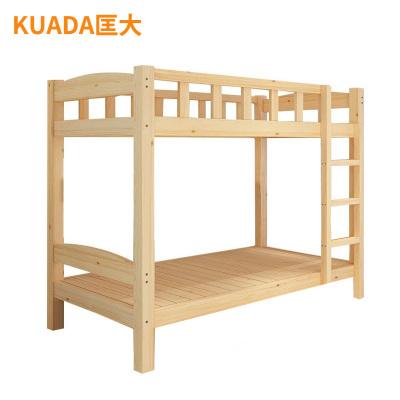 匡大 宿舍雙層實木床1.2*2.0米上下鋪學生員工宿舍實木床KDMC-QT43