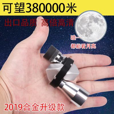 拐角合金望远镜单筒便携高倍高清夜视非红外微光30000米天文