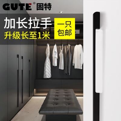 固特GUTE 加長拉手黑色櫥柜把手現代簡約美式抽屜黑色實心柜門長拉手 9606 孔距128mm(總長150)
